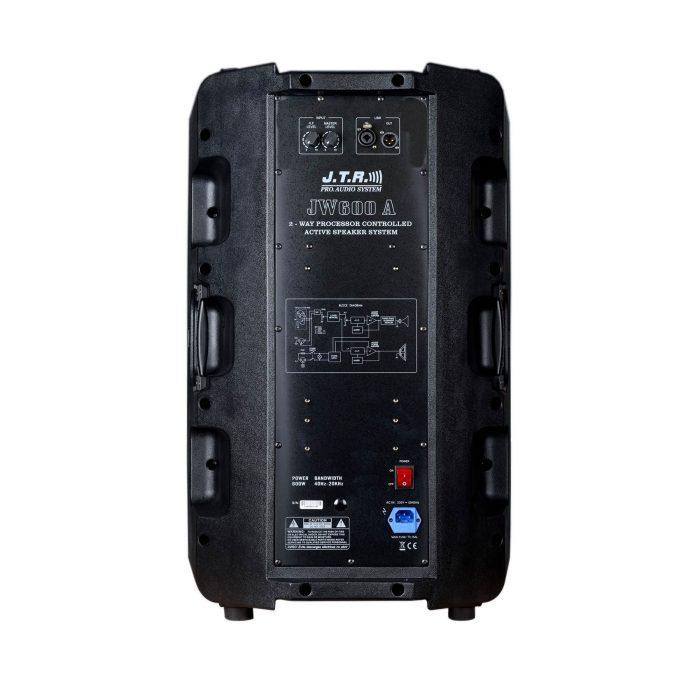 باند-اکتیو-JTR-JW600A